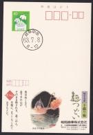 Japan Advertising Postcard, Cormorant Fishing, Noodle (jad2089) - Postkaarten