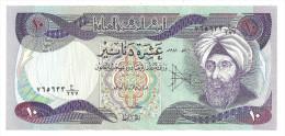 Iraq 10 Dinars 1981/82 AUNC