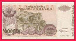 KNIN 50 000 000 000 DIN 1993 P-R29a - Croatie