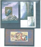 CHINA H.B. Nº 65/66/67/68/69/70 (6V) 1994 MICHEL - 1949 - ... República Popular