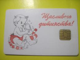 Ukraine. Happy Childhood. Baby. 1680 Units.  Kirovograd 1997 UKRTELECOM - Ukraine