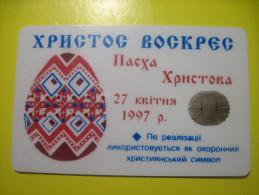 Ukraine. Easter. 27 April 1997. 1680 Units. Kirovograd UKRTELECOM - Oekraïne