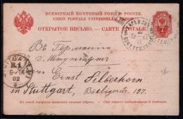 Russia 1902 Stationery Postcard  Kharkov, Workshop Of Musical Instruments - 1857-1916 Empire