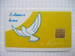 Ukraine. 1  May. Spring Motives. 3360 Units. Kirovograd UKRTELECOM - Ukraine