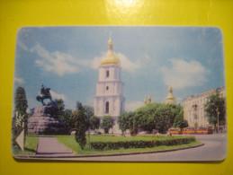 Ukraine. St. Sophie Cathedral.1120 Units.1998 UKRTELECOM Kyiv. - Ukraine