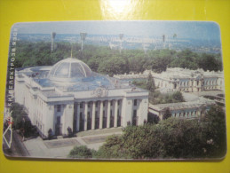 Ukraine. Verhovna Rada. 1120 Units.1998 UKRTELECOM Kyiv. - Oekraïne
