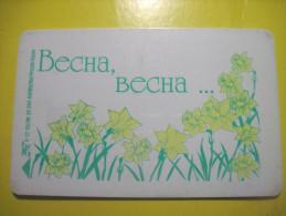 Ukraine. Spring Motives..1680 Units.1998 UKRTELECOM Kyiv. - Ukraine