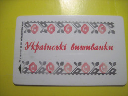 Ukraine. Ukrainain Embroidary Ornamnet. 1997 UKRTELECOM Kyiv - Ukraine