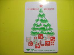 Ukraine. Happy New  Year. 840 Units. 1997 Kyiv UKRTELECOM - Andere