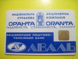 Ukraine. Orante Insurance Company. 1680 Units.1996 UKRTELECOM Kyiv - Publicité