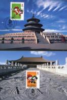 2008 Vaduz Beijing Olympics Temples Cartoons Maxicards (2) - Maximum Cards