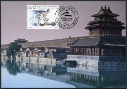 2008 Vaduz China Para Olympics Maxicard - Maximum Cards