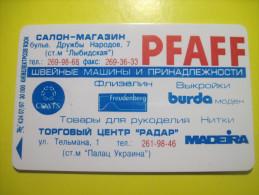 Ukraine. Sewing Machines And Accessories 1680 Units.1997 UKRTELECOM Kyiv - Advertising
