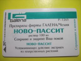 Ukraine. Medicine. Novo-passit. Galena. 2520 Units.1998 UKRTELECOM Kyiv - Advertising