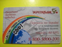 Ukraine. Advertising. SOFT System Of Int`l Money Orders. 2520 Units.2004 UKRTELECOM . - Advertising
