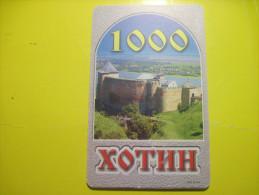 Ukraine. 1000 Years To Hotin Town.  2520 Units. 2004 UKRTELECOM . - Oekraïne