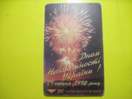 Ukraine. Happy Independence Day! 280 Units. 24 August 1998 UKRTELECOM Kyiv - Oekraïne