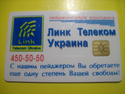 Ukraine. Advertising. Paging Company. 840 Units. 1997 Kyiv UKRTELECOM - Advertising
