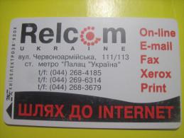 Ukraine. Advertising. Internet Company Relcom.840 Units. 09/1998 Kyiv UKRTELECOM - Advertising