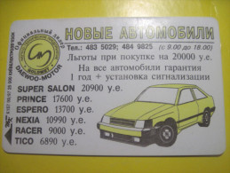 Ukraine. Advertising. Daewoo Motor. 840 Units. 09/1997 Kyiv UKRTELECOM - Advertising
