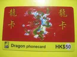 Hong Kong.  Dragon Prepaid Pin Code Phone Card - Hong Kong