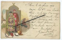 Lot De 33 Cartes Postales Anciennes étrangéres En Mauvais état- - Postales