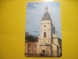 Ukraine. St. Ann Cathedral In Lviv. 6720 Units. 2001 Ukrtelecom. - Ukraine