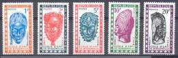 Cote D´Ivoire Timbres-taxe YT N°24/28 Ecole D'art De Bingerville Neuf/charnière * - Ivory Coast (1960-...)