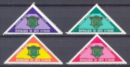 Cote D´Ivoire Timbres De Service YT N°1/4 Armoiries Neuf ** - Côte D'Ivoire (1960-...)