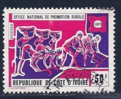 Ivory Coast, Scott # 401 Used Farm Workers, 1975 - Ivory Coast (1960-...)