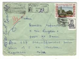 """RUSSIE  (  URSS - ARMENIE  ) /  LETTRE   Recommandée  AVEC  BEAUX  TIMBRES  ( Cachet  """" ARMENIA """" , En  1955 )"""