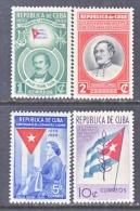 C UBA  458-61    **  FLAG - Cuba