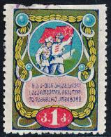 USSR - 1925 - REVENUE STAMP - GEORGIAN SSR SOVIET WAR INVALIDS - 1923-1991 USSR