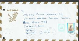 Bahrain Airmail 1989 Sheik Isa 200f Postal History Cover From Bahrain To Pakistan - Bahrain (1965-...)