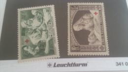 LOT 233121 TIMBRE DE FRANCE NEUF** N�459/460 VALEUR 28 EUROS LUXE