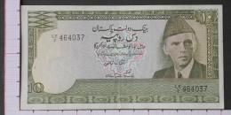 PAKISTAN  10  RUPEES  1976-74   -  (Nº09573) - Pakistan