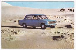 Dans Le Désert - Fiat 124 - Caravane De Dromadaires - Pas Circulé, Restes De Collage Au Verso - Turismo