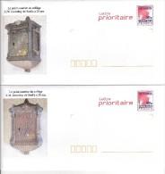Oise Senlis Lot De 10 Prêt à Poster 20 Ans Du Point Courrier Du Collège Anne-Marie Javouhey Senlis Oise Neufs Tirage 300 - Entiers Postaux
