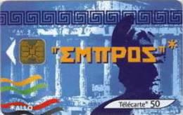 # France 1166IIB  ALLO - GRECE 50u Ob1 02.02 Tres Bon Etat - 2002