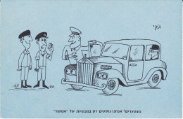 Israel MILITARY ARMY Humour CARTOON Postcard, SOLDIERS WAITING FOR ATAPA CAR, Forces - Humour