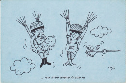Israel  FORCES CARTOON  PARACHUTING Delivering BABY  Postcard Army Military Paratroopers Parachute Humour - Humour