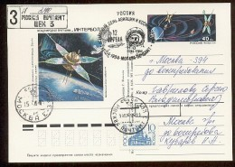 SPACE Stationery Card Mail Used USSR RUSSIA Rocket Sputnik Aviation - Russie & URSS