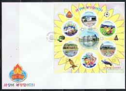NORTH KOREA 2014 SONGDOWON INTERNATIONAL CHILDREN´S CAMP FDC (3) - Kindertijd & Jeugd