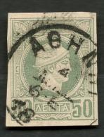 GREECE SMALL HERMES HEAD 50 L. USED POSTMARK ''ATHENS'' -CAG 231114 - Oblitérés