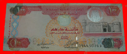 ★ FALCON NEW! ★ UNITED ARAB EMIRATES★ 100 DIRHAMS 2008!  LOW START ★ NO RESERVE! - Verenigde Arabische Emiraten