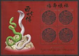 Liechtenstein (2012) Yv. Bf. 27  /  Snake - Serpent - Chinese New Year - Chinees Nieuwjaar