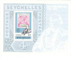 SEYCHELLES ROLAND HILL - INTEGRO - Seychelles (1976-...)