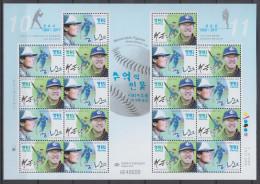 South Korea KPCC2310-1 Sports, Legends Of Korea Baseball, Légendes De La Corée Baseball, Forever Stamp Full Sheet - Corée Du Sud