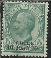 LEVANTE GIANNINA 1909 - 1911 SOPRASTAMPATO D´ITALIA ITALY OVERPRINTED 10 PA SU CENT. 5 MNH - 11. Uffici Postali All'estero