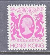 Hong Kong  393 A    (o)  No Wmk.  1985-7  Issue - Hong Kong (...-1997)
